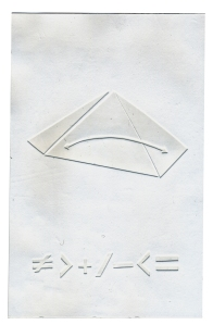 piramideexperimentum _ doa ocampo_0